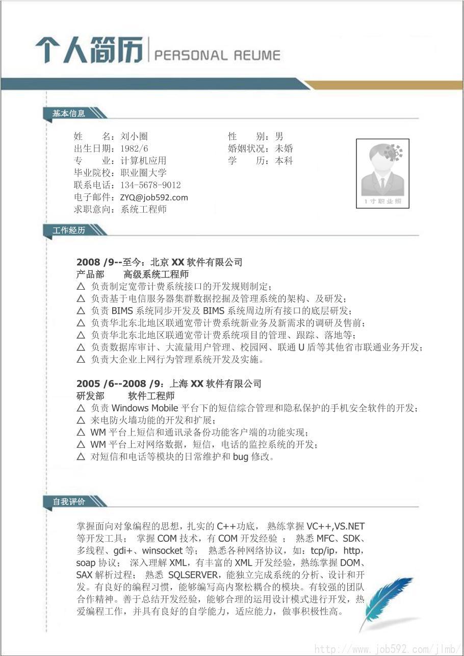 兼职网站源码下载(下载了网站源码) (https://www.oilcn.net.cn/) 综合教程 第4张